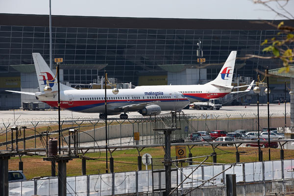 Malaysia Airlines Disappeared