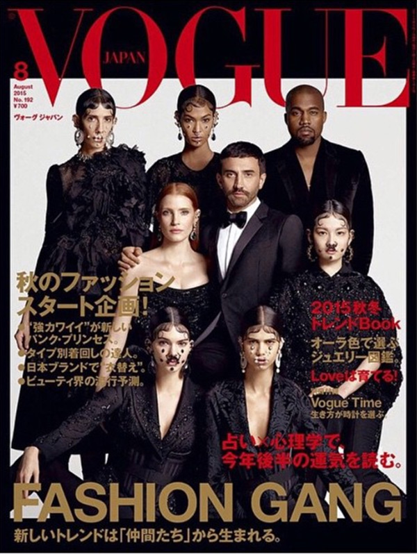 Kendall Jenner & Kanye West Land Vogue Japan Cover