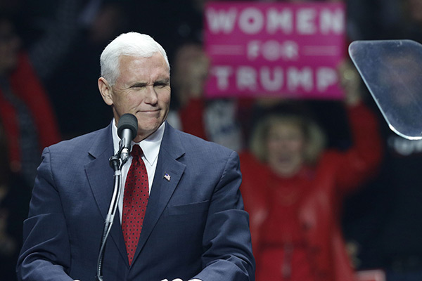 Planned Parenthood Donate Mike Pence Name