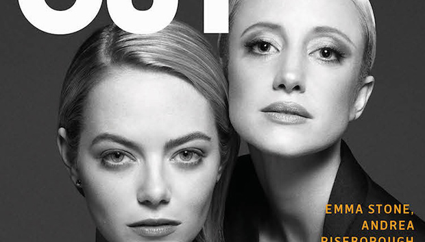 Emma Stone's Out Cover