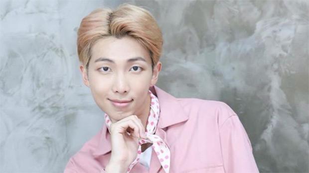RM Celebrity Profile