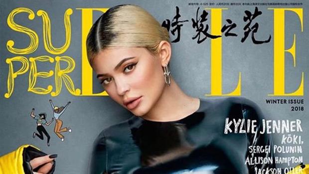 Kylie jenner latex elle