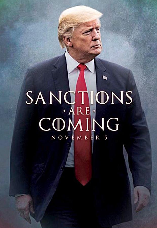 Donald Trump Game of Thrones