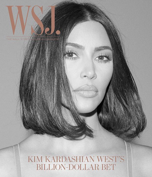 Kim Kardashian WSJ magazine