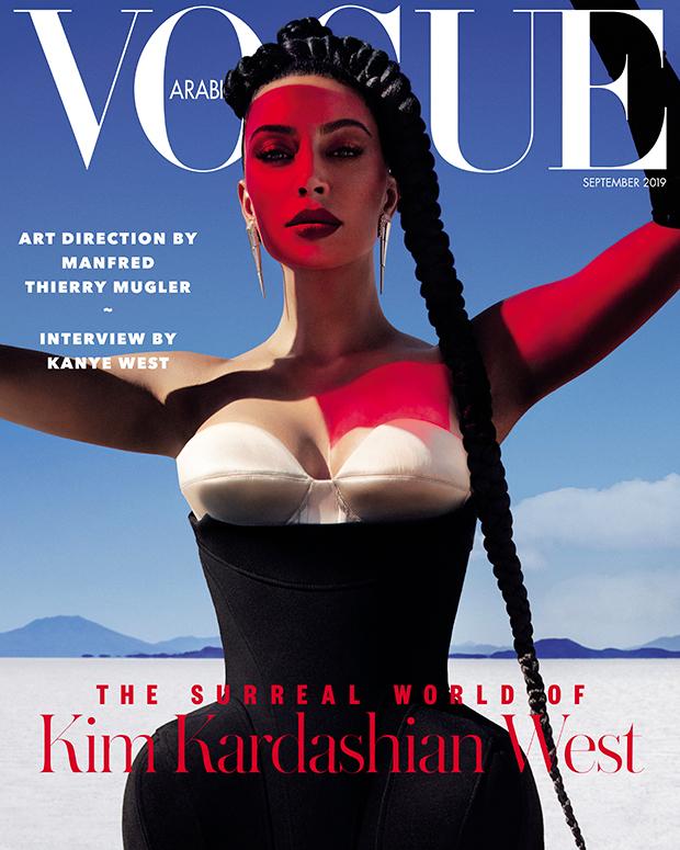 Kim Kardashian Vogue