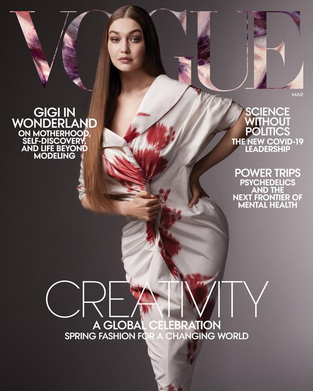 Gigi Hadid's Vogue March 2021 cover